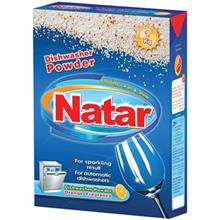 Natar Orange Fragrance Dishwasher Powder Pack of 1kg