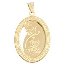 Maahak MM0337 Gold Necklace Pendant