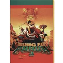 Sam Kung Fu Panda 3 Design Homework Notebook