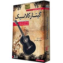 Donyaye Narmafzar Sina Classic Guitar Video Tutoral Advanced Level Multimedia Trainin