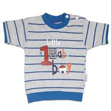 تی شرت پسرانه آستین کوتاه کوکالو (CoCaLo) طرح baby boy