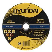 Hyundai HAC-18016 Steel Cutting Disc