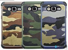 Umko War Case Camo Series Samsung J5
