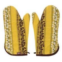 Laico Vivana Ghahveh Oven Gloves 2 pcs