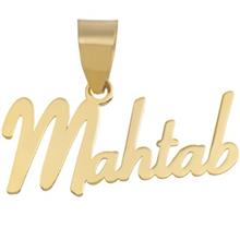 Maahak MN0195 Gold Necklace Pendant