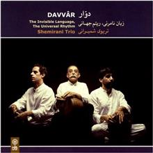 Davvar by Shemirani Trio Music Album