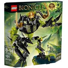 Lego Bionicle Umarak The Destroyer 71316