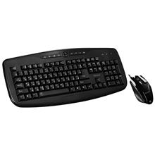 Beyond FCM-6145 Wired Keyboard and Mouse