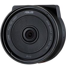 Asus Reco Smart Car And Portable Cam