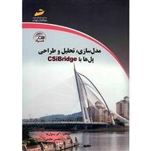 کتاب مدل سازي تحليل و طراحي پل ها با CSiBridge اثر اکبر رسول نيا