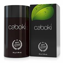 پودر پرپشت کننده مو کابوکی Caboki Hair Loss Concealer