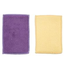 Rezi Microfiber Scouring Pad - Pack of 2