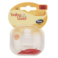 Baby Land 289 Bottle Teats