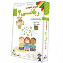 آموزش تصويري رياضي 4 نشر لوح دانش
