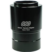 GSO FF155-2 Inch 40mm EXTENSION TUBE T2