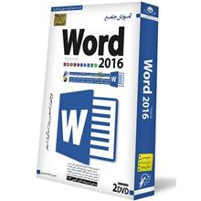Donyaye Narmafzar Sina Word 2016 Tutorials Multimedia Training