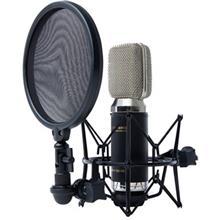 ميکروفون ريبون استوديويي مَرَنتس مدل MPM 3500 R