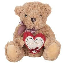 Hugs Baby Toys Bear With Heart Doll 23 Centimeter