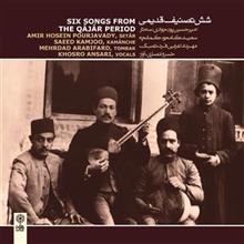 آلبوم موسيقي شش تصنيف قديمي اثر خسرو انصاري