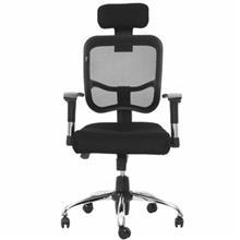 Rad System M341R Cloth Chair