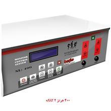 دستگاه فیزیوتراپی 2 کاناله 400 هرتز برجیس مدل Berjis SL 400