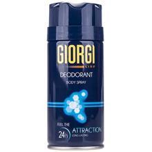Giorgi Attraction Spray For Men 150ml