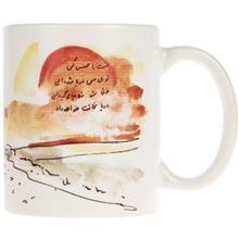 Sarah 27 Mug