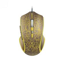 Rapoo V20 Gaming Mouse Ergonomic