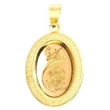 Shana N-SG10 Gold Necklace Pendant