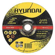 Hyundai HAC-1803 Metal Steel Cutting Disc