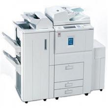 RICOH MP 2060 Copier
