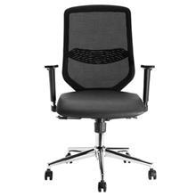 Nazari Winner I E201 Leather Chair