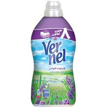 Vernel Fabric Softener Lavender 2000ml
