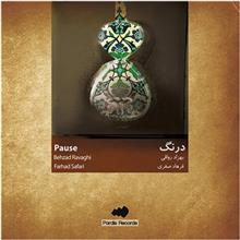 Pause by Behzad Ravaghi Music Album