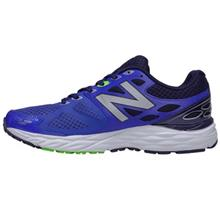 New Balance M680LP3 Running Shoes For Men