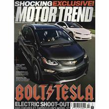 مجله موتور ترند - فوريه 2017