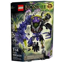 Lego Bionicle Quake Beast 71315