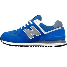 New Balance ML574CPP Casual Shoes For Men