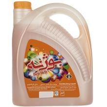 Bojeneh Orange Dishwashing Liquid Gallon 3750g