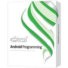 نرم افزار آموزشي پرند Android Programming سطح مقدماتي تا پيشرفته