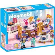 ساختني پلي موبيل مدل Royal Banquet Room 5145