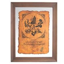 تابلوی خوشنویسی گالری جمع کهنه کار کد 153008 طرح اسامی پنج تن