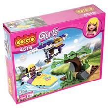 ساختني کوگو مدل Girls 4516