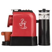 Play Go Gourmet Coffee Machine Toy