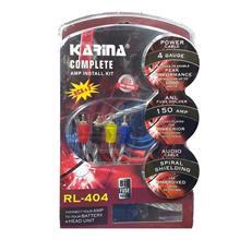 Karina RL-404