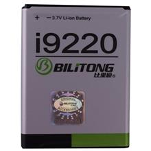Bilitong 2200mAh Battery For Samsung i9220