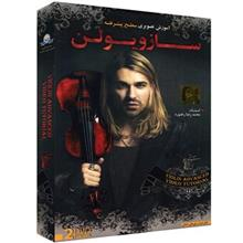 Donyaye Narmafzar Sina Violin Video Tutoral Advanced Multimedia Training