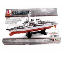 اسباب بازي ساختني اسلوبان مدل Army Carrier Destroyer M38-B0390
