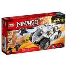 Lego Ninjago Titanium Ninja Tumbler 70588