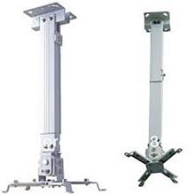 KMT Video Projector Stand Roof 43 - 65cm